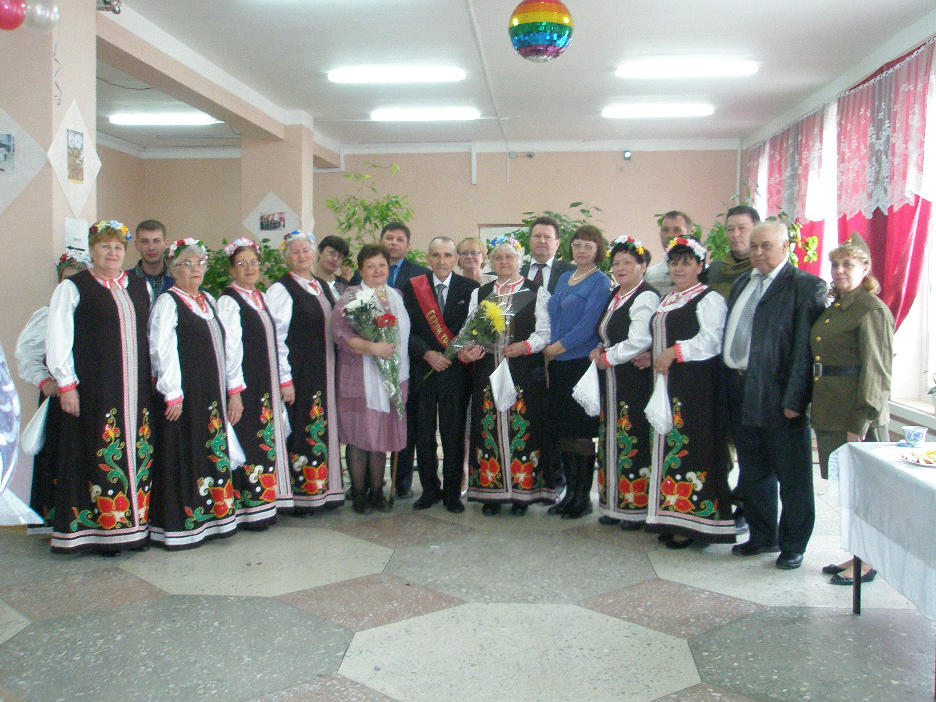 Поздравление почетный житель села